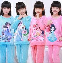 Children's Pajamas Autumn Winter Fund Girl Boys Long Sleeve Flannel Coral Down Kids Garment Sleepwear Home Furnishing Serve dgd0(China)