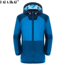LALA IKAI Hiking Jackets For Men And Women Outdoor Sports Superdry Colourful Breathable Clothes Long Sleeve Jackets HMA0707-5(China)