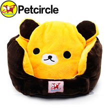 Petcircle Free Shipping Pet Bed Dog House Warm Hot Sale Bear Dog Kennel Teddy Pomeranian Yellow Red Small Dog Beds Send Toys