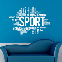 DCTOP Sport Gym Words Wall Decal Vinyl Sticker Fitness Waterproof Wall Stickers Art Design For Living Room Decor Decals