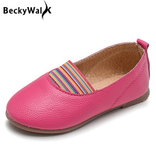 2016 New Kids Sneakers Children Shoes for Girls Princess Summer Autumn PU Leather Girl Flat Shoes Candy Color Sandals CSH204