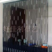 Multicolor Bead DIY window curtain crystal bead curtain line finished off encryption