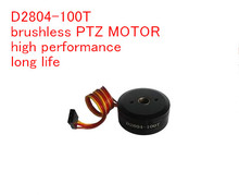 D2804-100T brushless PTZ MOTOR cradle head high performance long life(China)