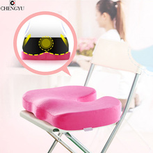 U-shaped buttocks cushion office cushion car seat pillows memory cotton thin buttock cushion keeping healthy and beauty hip pads