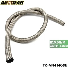 AUTOFAB - Stainless Steel Braided 1meter -4AN AN4 4-AN Oil/Fuel/Gas Line/Hose 1000Psi AF-AN4 HOSE