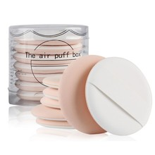 7PCS Women Beauty Facial Face Body Powder Puff Cosmetic Beauty Makeup Foundation Soft Sponge Girl Lady Gift