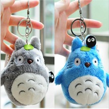 Mini my neighbor Blue totoro plush keychain toy 2016 New kawaii Japanese anime totoro umbrella stuffed plush cat doll key ring