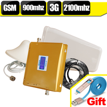 (Gift 2 In 1 USB Cable) GSM 900 WCDMA 2100 Dual Band Mobile Signal Booster GSM 3G UMTS Cellular Cell Phone Repeater Amplifer Set