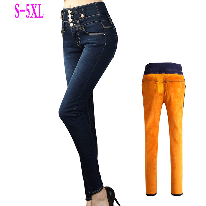 Womens Winter Warm thickening jeans 2017 new models plus Velvet thickening Ms. leisure trousers high-quality Fashion Ms. OversОдежда и ак�е��уары<br><br><br>Aliexpress