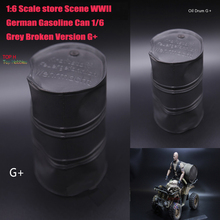 1:6 Scale store Scene annex WWII German Gasoline Can 1/6 Grey Broken Version G+ Model Fit 12 Inch Action Figure Use