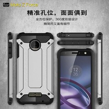 Cases For Motorola Moto Z Force Droid Edition Verizon Vector maxx Cell Phone Covers PC TPU 2in1 Robot Housing Bag Shell Case
