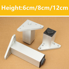 Height 6cm/8cm/12cm Aluminum Alloy wardrobe leg cabinet leg sofa leg with rubber base Furniture Caster(China)