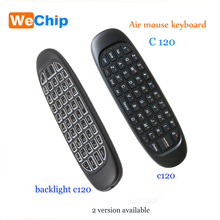 2.4GHz C120 Blacklit Mini Air Mouse T10 Rechargeable Wireless GYRO Air Fly Mouse Keyboard for Android TV Box Computer Keyboard(China)