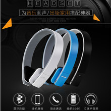 BQ-618 Wireless Bluetooth V4.1 + EDR Headset Support Handsfree Earphone with Intelligent Voice Navigation for Cellphones Tablet