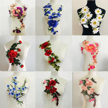 Buy Large Flower Embroidery Applique Patches Sew Pacthes Lace Fabric Motif Clothes Decorated DIY Sewing Supplies for $1.78 in AliExpress store