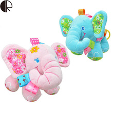 Pink Small Elephant 2017 Hot Sale Infant Educational Toys Animal Toy soft Plush Baby Sleeping Toy Best Gift For Children HT2168(China)