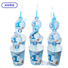 24pcs Blue 1 year sports football 12 cups + 12 straws wedding kids child baby happy birthday festival party decoration suppliers