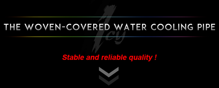 water cooling-18