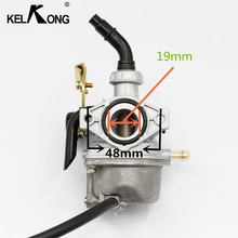 KELKONG OEM 19mm PZ19  Motorcycle Carburetor automatic 50cc 70cc 90cc 110cc atv 110cc Dirt Bike  Carb Choke Taotao carburettor