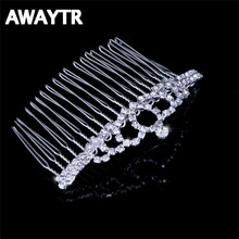 AWAYTR Crown Designs Wedding Tiara Gold/Silver Color Crystal Hair Combs Hairpin Bridal Hair Ornaments Fashion Accessories