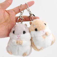 Baby Kids Kawaii Cute Soft Plush Cartoon Animal White/Khaki Small Hamster Toy Doll Key Chain Stuffed Mouse Toy(China)