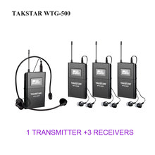 akstar WTG-500/WTG 500 UHF Wireless Acoustic Transmission System use for audio-visual eduation ect. 1 Transmitter+3 Receivers