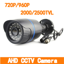 720P/960P AHD 1.0/1.3MP 2000/2500TVL High Resolution 24pcs LED Waterproof Camera With IR-CUT Filter AHD CCTV Camera