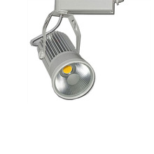 10X Newest product 20W COB LED track light exhibition lighting express free shipping(China)