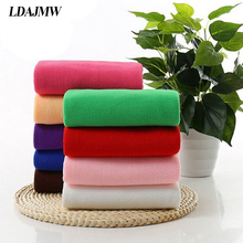 LDAJMW Microfiber Fast Drying Towel for Travel Camping Beach Beauty Gym Sports Soft New Face Hand Bath Wash car Towel