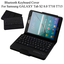 For Samsung GALAXY Tab S2 8.0 T710 T715 Removable Wireless Bluetooth Keyboard Portfolio Folio PU Leather Case Cover + film+pen