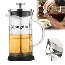 350ml/600ml Clear Glass Coffee Tea Pot Kettle Cafetiere Filter French Press Coffee Shop Barista Coffee Brewing Tools Gadgets