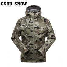 Spring autumn Camouflage fleece jacket male cardigan soft shell male outdoor hoodie waterproof outerwear climbing jacket