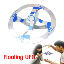 Mystery UFO Floating Flying Saucer Magic Toy Trick High Quality