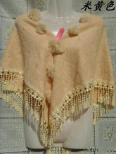 Noble Beige Triangle Chinese Women's Cashmere Rabbit Fur Shawl Scarf Scarves Flowers SA-6