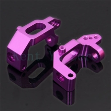 102010 Purple Aluminum Front Hub Carrier (L/R) 2P RC HSP For 1/10 Model Car Buggy/Truck/Car