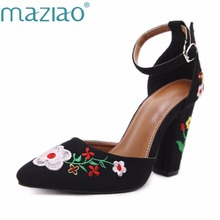 MAZIAO Fashion Brand Name Denim Embroidery High Heels Shoes Woman Flower Stitchwork Ankle Strap Women Pumps Black Blue Beige(China)