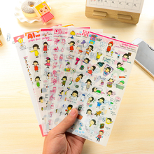 6 Pcs Korean Stationery Transparent Japanese Happy Life Girl DIY Album Diary Notebook Phone Children Cartoon Stickers