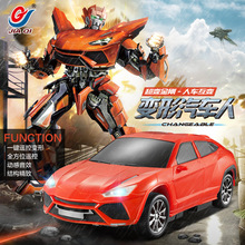 Deformation robot remote control car,Toy car model,Electric remote control cars,Children's toy robots,