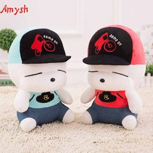 Amysh HOT toys 30cm cartoon Cute creativity Rabbit soft plush toys Rabbit Bugs bunny doll Cartoon baby kids toy gifts for kids