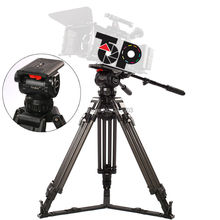 TRIS V20 Load 66 lbs Pro Video Studio Photo Heavy Carbon Tripod And Head Kit With Soft Bag For Camera Movie Support