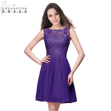 Robe de Cocktail Sexy Sheer Lace Lavender Cocktail Dresses 2017 Cheap Appliques Short Summer Party Dresses Vestido de Festa