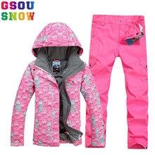 GSOU SNOW Brand Ski Suit Women Ski Jacket Snowboard Pants Waterproof Cheap Skiing Suit Female Winter Snowboard Sets Outdoor Coat(China)