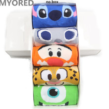 MYORED 5pair women cartoon socks cat dog animal invisible boat socks cotton slippers summer short ankle kawaii cute socks NO BOX(China)