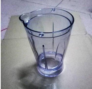 Original Product blender jar cup Juice cups parts nutribullet cup Suitable for philips blender parts HR2870 HR2850 HR2872 HR2874<br>