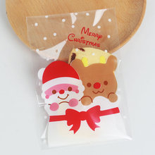 100pcs 10x15+3cm Bear Santa Claus Merry Christmas Bakery Cookie Candy Sweet Biscuit Gift Soap Favor Cello Plastic Bag Party
