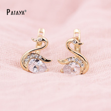PATAYA Swan 585 Rose Gold Earrings White Water Drop Natural Zircon Crystal Jewelry Accessories Classic Chandelier Earrings