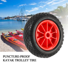 8/10inch Puncture-proof Tire Wheel Kayak Trolley Cart Tire Inflatable Boat Canoe Trolley Cart Replacement Tire Kayak Accessories