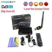 1 Year Europe Spain Italy Arabic 7 Clines Server HD Freesat V8 Super DVB-S2 Satellite Receiver Full 1080P USB WIFI Antenna(China)