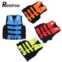 relefree Outdoor Life Vest for fishing life vest Life Jacket raft swim vest inflatable life vest adult with whistle(China)