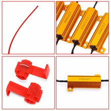 4pcs 50W Car Turn Signal Load Brake Light Resistor Error Canceller LED Decoder Signal Bulb Brake Hyper Flash Blink